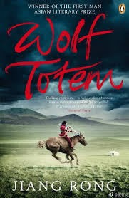 The poster of Wolf Totem, the stage show that will be collaborated internationally.