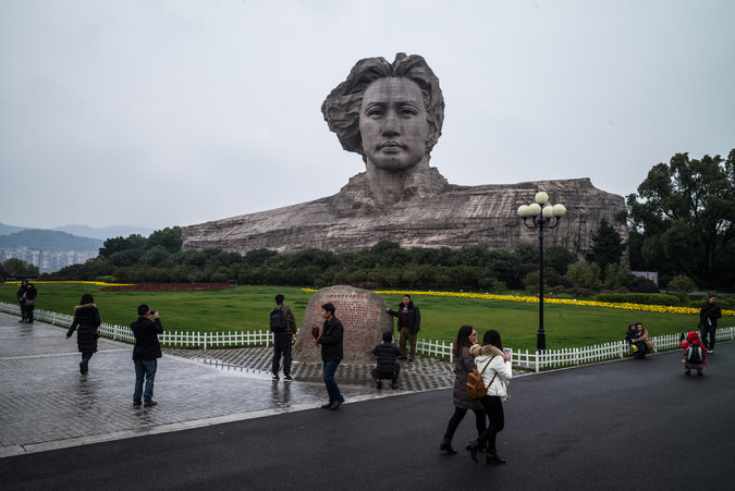 Mao Changsha Picture.jpg