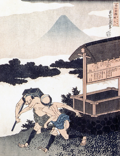 Woodblock print by Hokusai, ca. 1834.  View this and other images of hikyaku on Matt Shores' website.