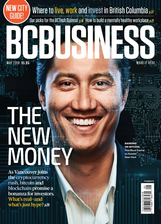 BC Business May 2018.png