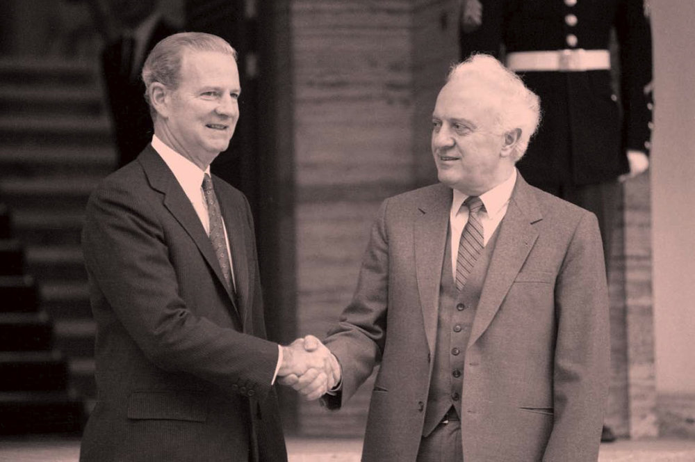 Secretary of State James Baker meets Foreign Minister Eduard Shevardnadze for an important arms control meeting.