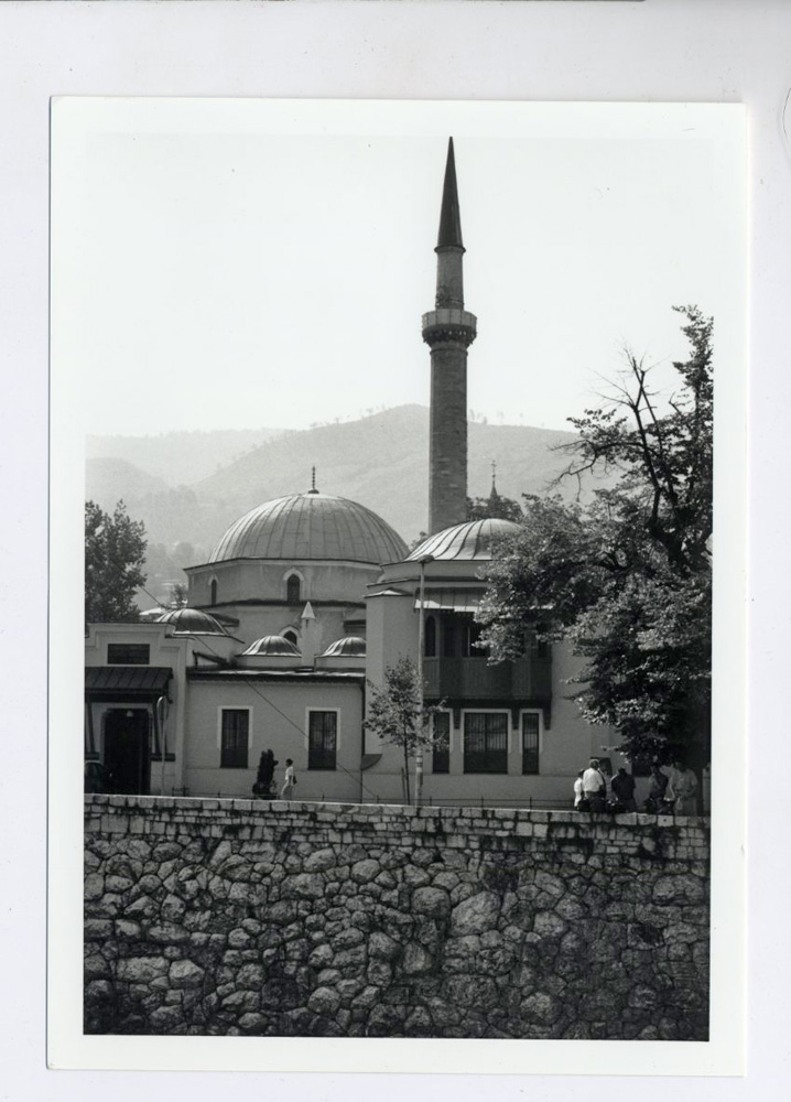 One of the multiethnic city's many mosques