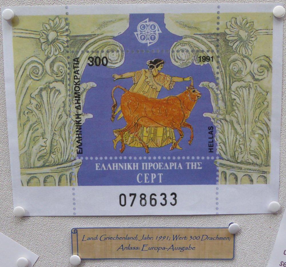Europa - Briefmarke 1.JPG