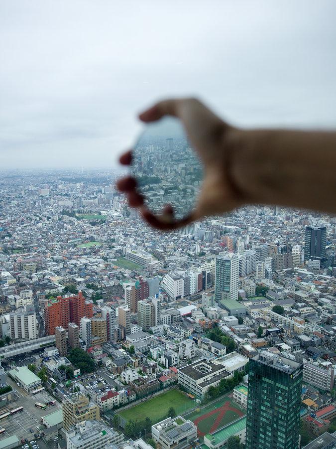 Park Hyatt, Tokyo (Mirror), 2015