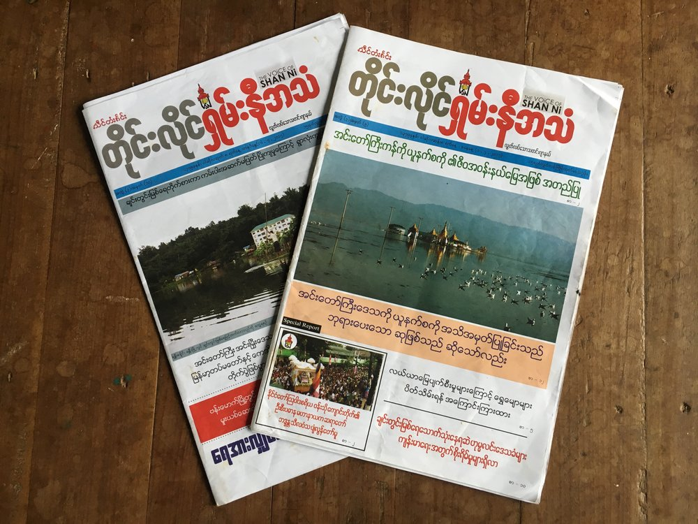 The Tai Laing, called 'Shan Ni' in Burmese, still produce their own newspaper in Mandalay. While they have their own written script, they print in Burmese to reach a wider audience.