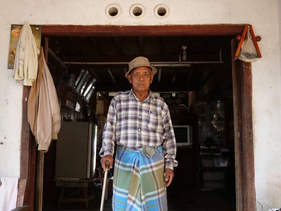 U Chit Maung