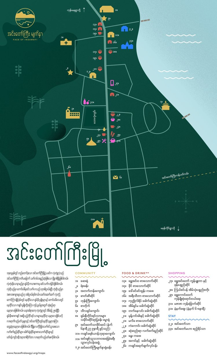 Face of Indawgyi Map of Indawgyi City