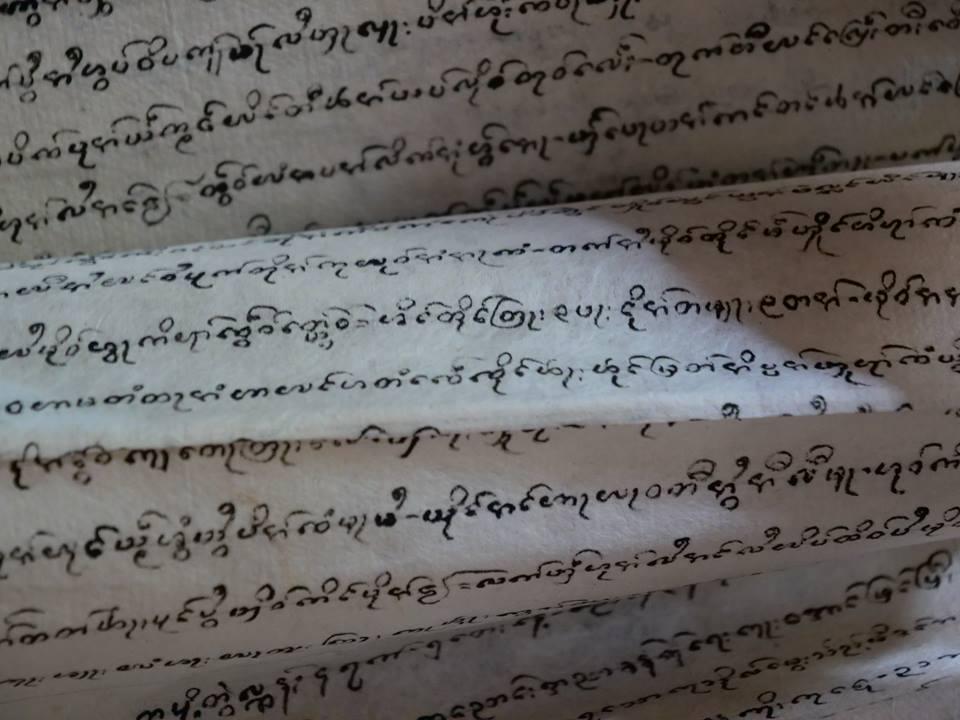 Shan-ni scrolls from  Lon Ton  Monastery