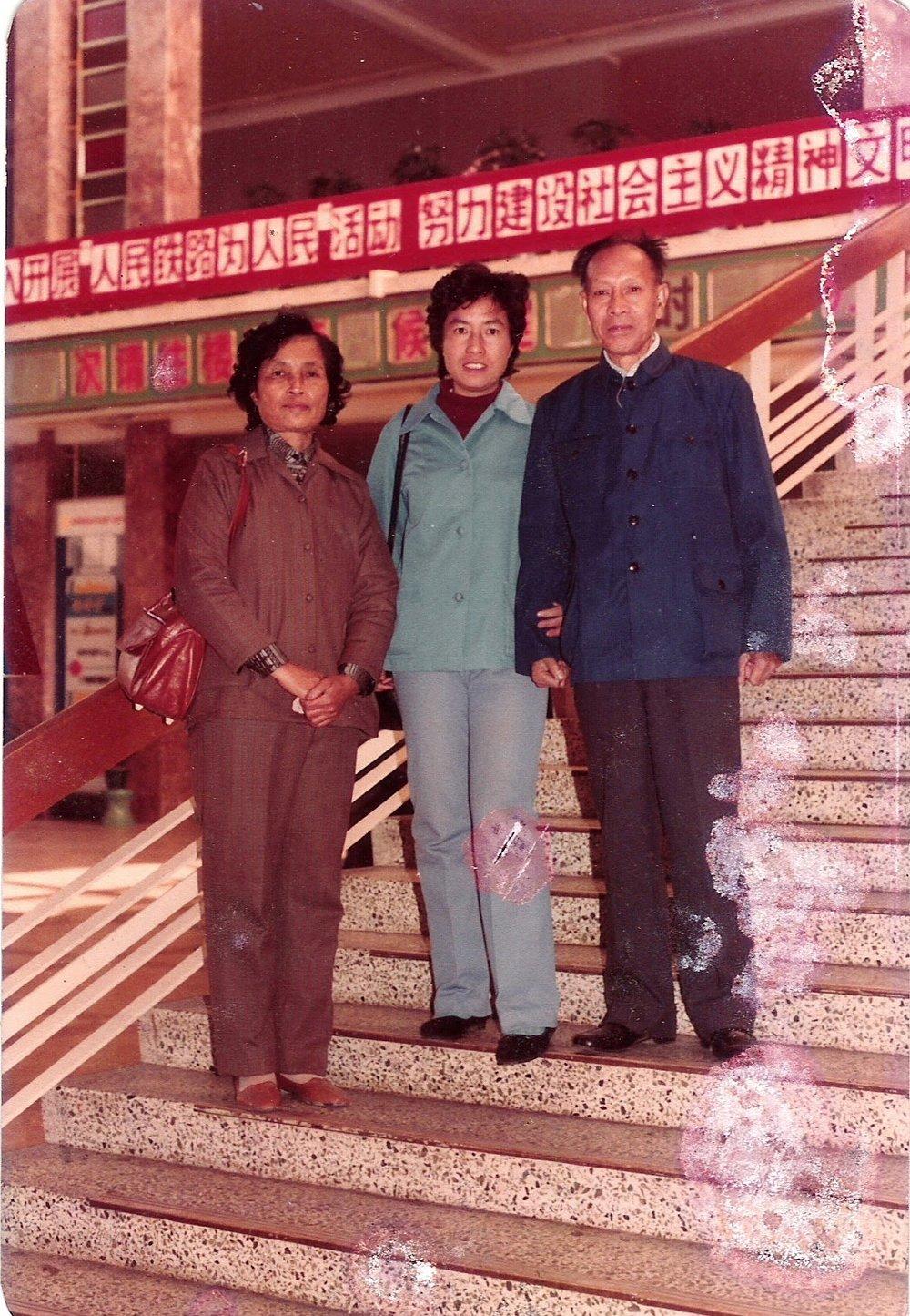 5 mom popo grandpa china.jpg