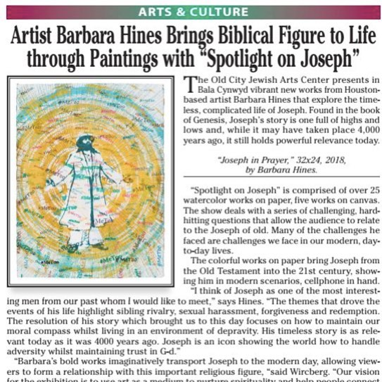 Thank you Philadelphia City Suburban News for the write up on Spotlight on Joseph. If you are in Philadelphia, stop by NoBa Artspace to view entire collection thru July 31st. #spotlightonjoseph #philadelphia #jewishart #jewishartist #barbarahinesart