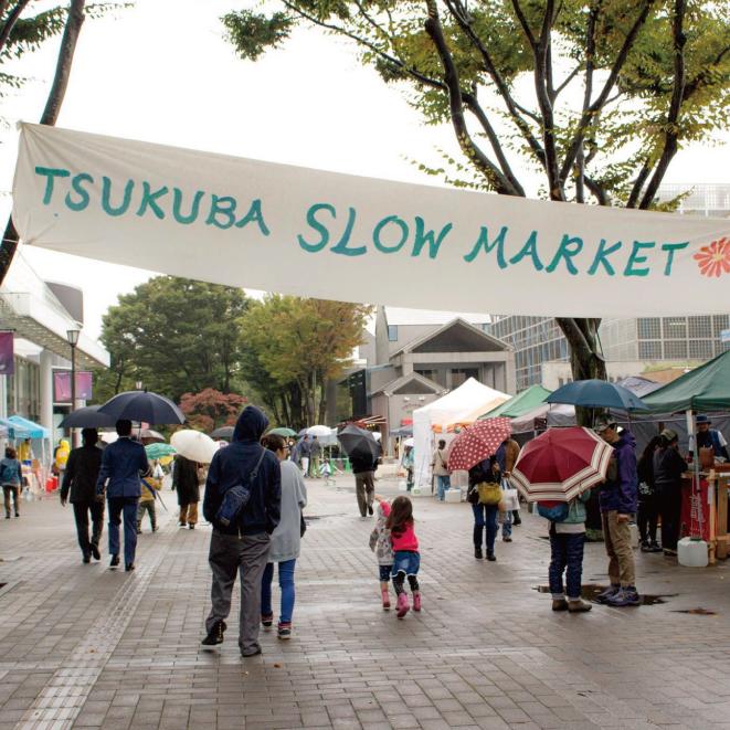 2017.10.21 つくばスローマーケット   筑波大学 - つくば駅