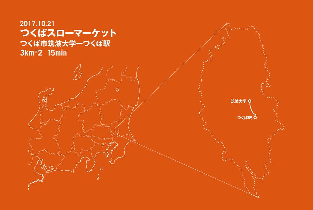 180123地図素材-スローマーケット.jpg