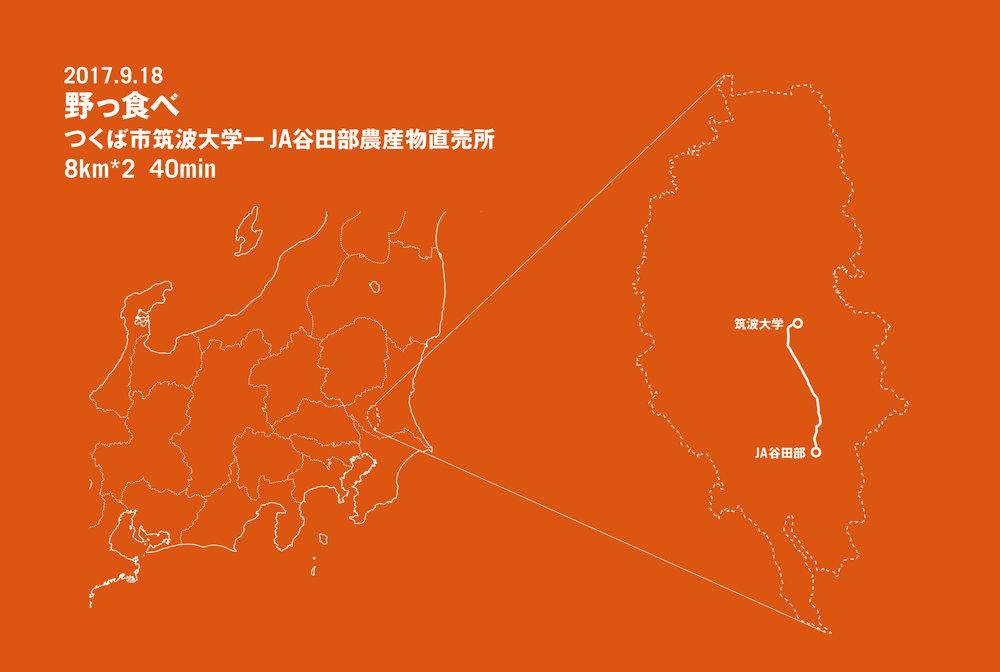 180123地図素材-谷田部.jpg