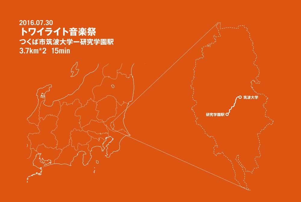 180123地図素材-トワイライト.jpg