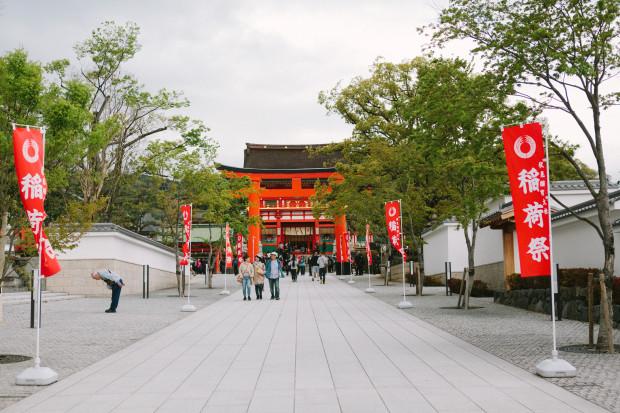 2015 Kyoto Nara-101