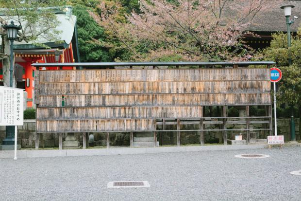2015 Kyoto Nara-106