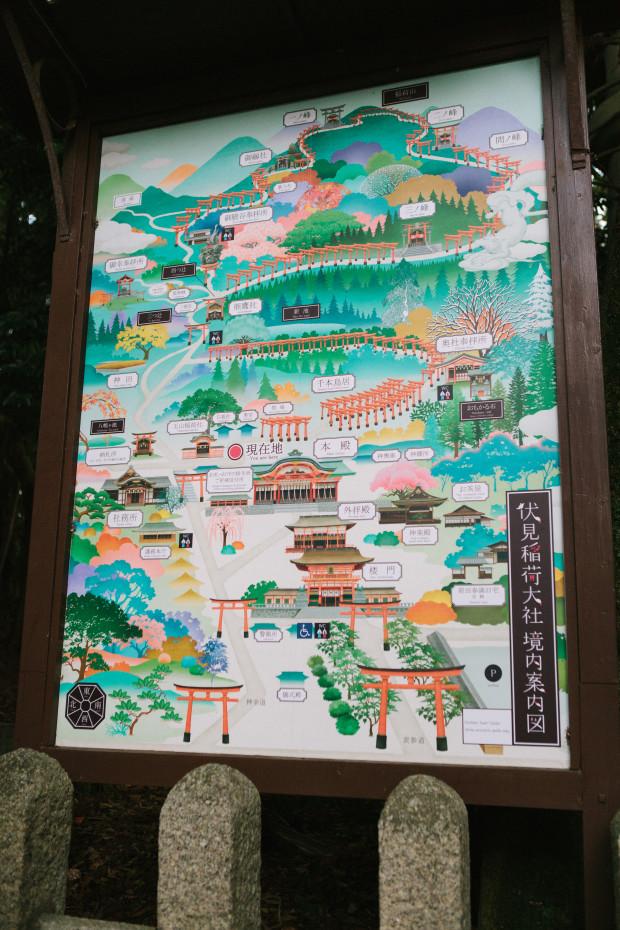 2015 Kyoto Nara-132
