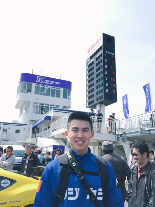 2015 Tokyo Trip-105