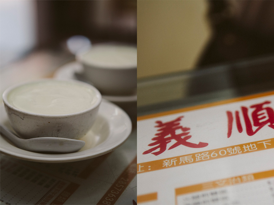2012-HK-Macau-227