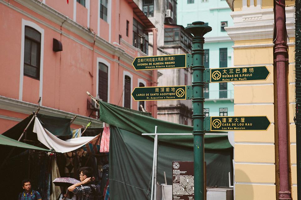 2012-HK-Macau-244