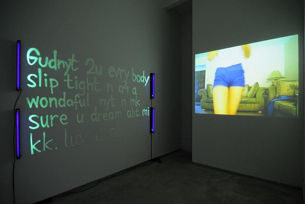 Leo Gabin,  Girls Room Dance,  2011, vidéo, 4'15'', ed 2/3 + 2ap