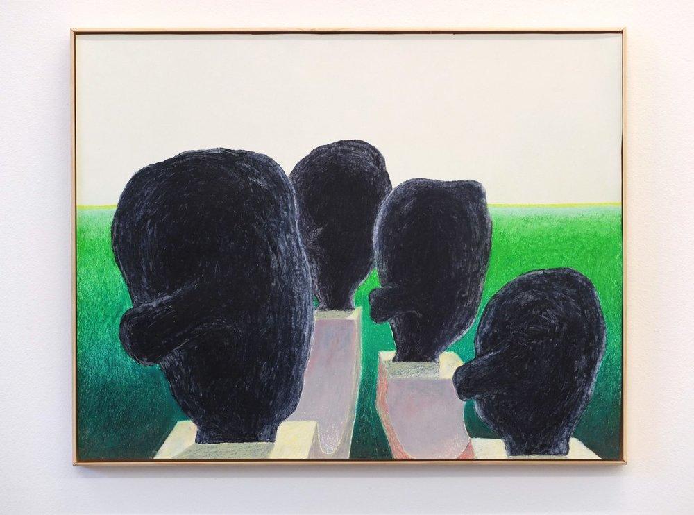 Gijs Milius,  OF/OF OFWEL EN/OF OU/OU OU ET/OU , ETablissement d'en face, Brussels, 2017, exhibition view