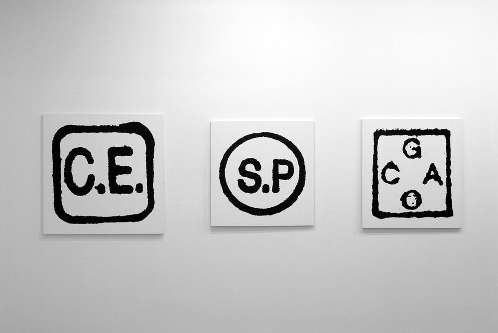 Jacques André,  Abstraction Sociale , Catherine Bastide gallery, Brussels, exhibition view, 2006