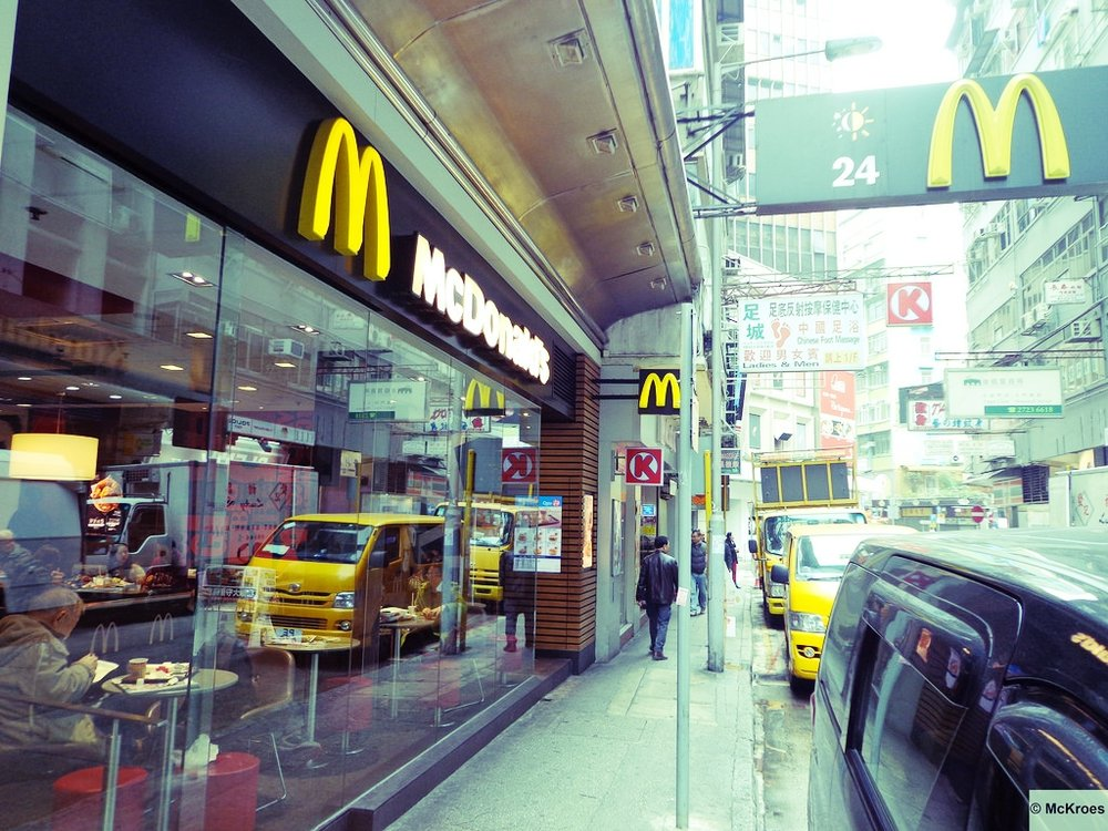 McDonald's Restaurant Kowloon