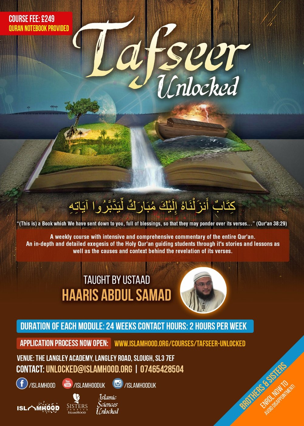 Tafseer Unlocked Course Poster