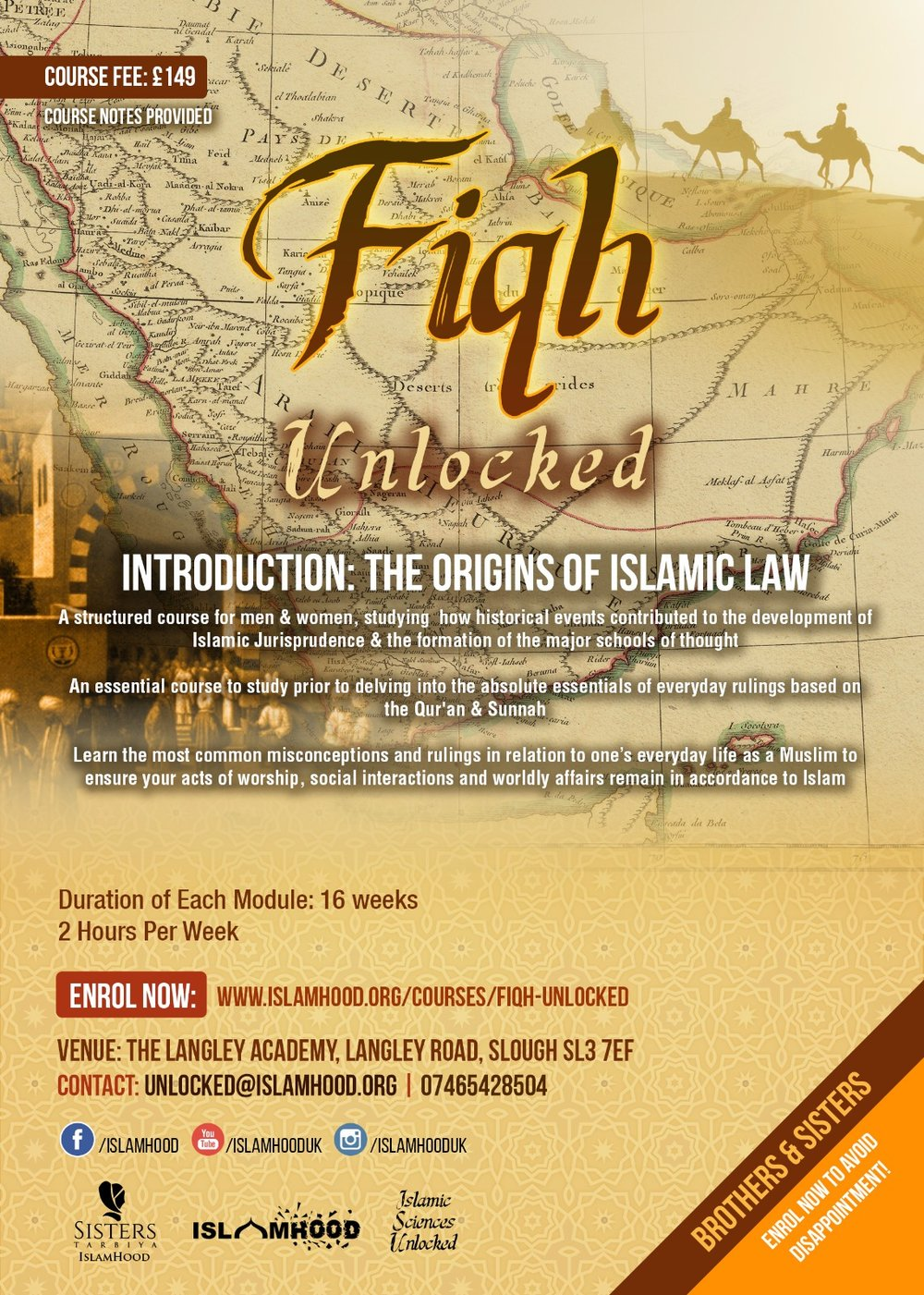 Fiqh Unlocked Course Poster
