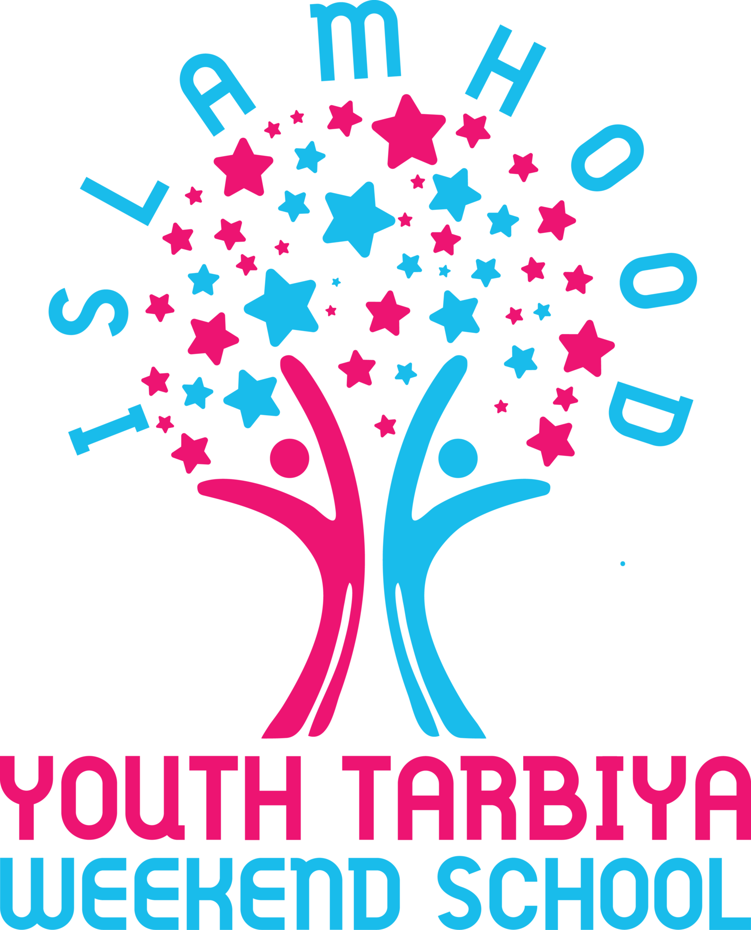 IslamHood Youth Tarbiya Weekend School