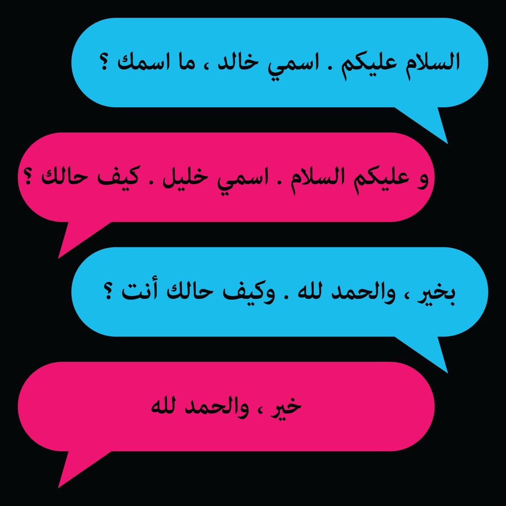 Arabic Speaking.png