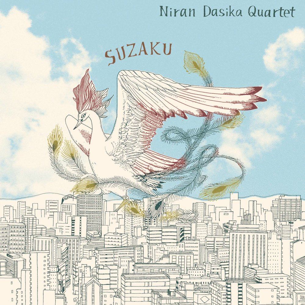 Suzaku (2018) - New album 'Suzaku' released March 14, 2018!Niran Dasika: TrumpetSumire Kuribayashi: PianoTakashi Sugawa: BassShun Ishiwaka: DrumsRecorded October 2017 at Pastoral Sound in Tokyo, Japan. Available streaming on iTunes, Spotify, Apple Music. For physical copies email at nirandasika@gmail.com$25 Shipped worldwide日本国内販売はタワーレコード:http://tower.jp/item/4677420/SUZAKU