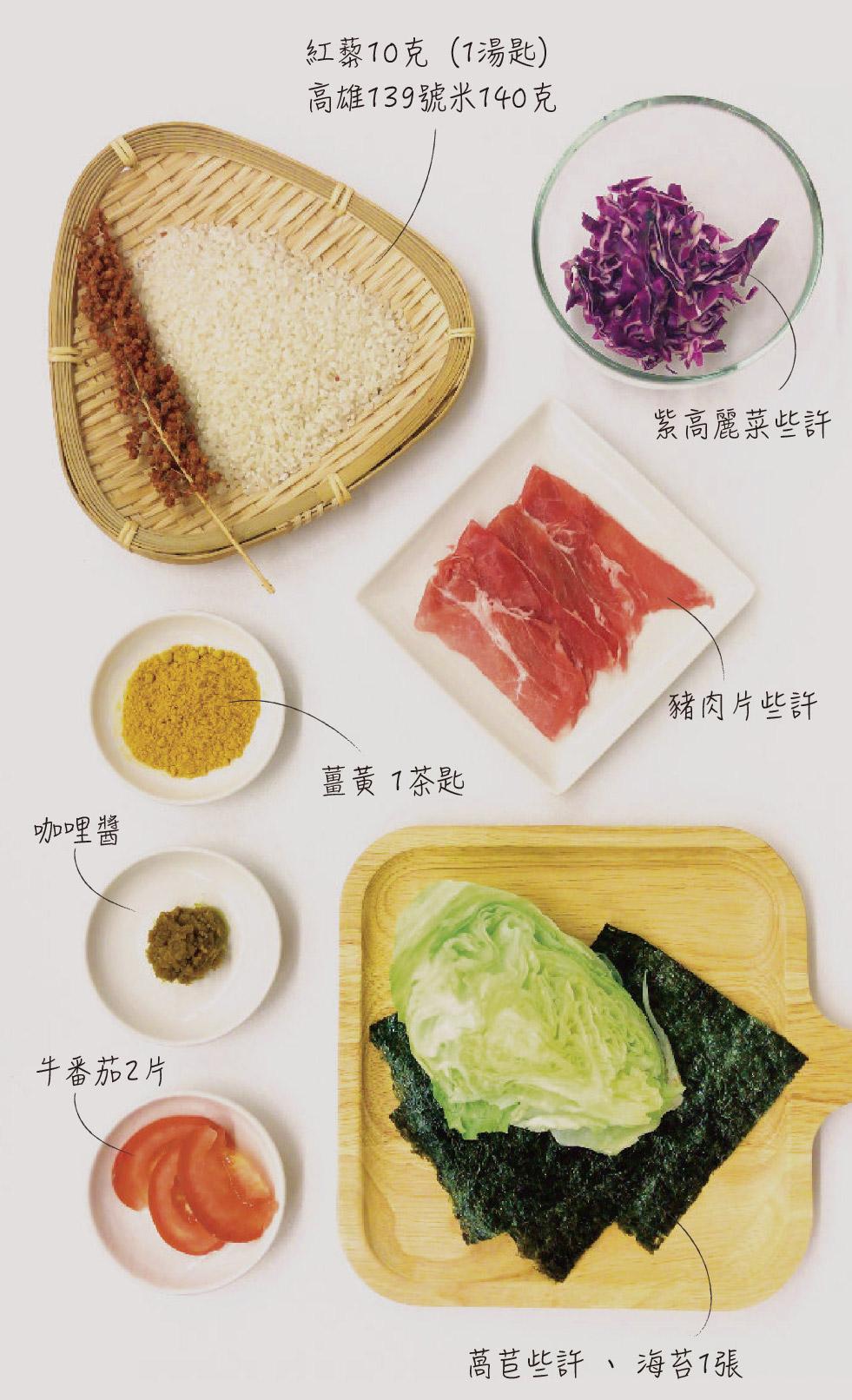 紅藜料理-07.jpg