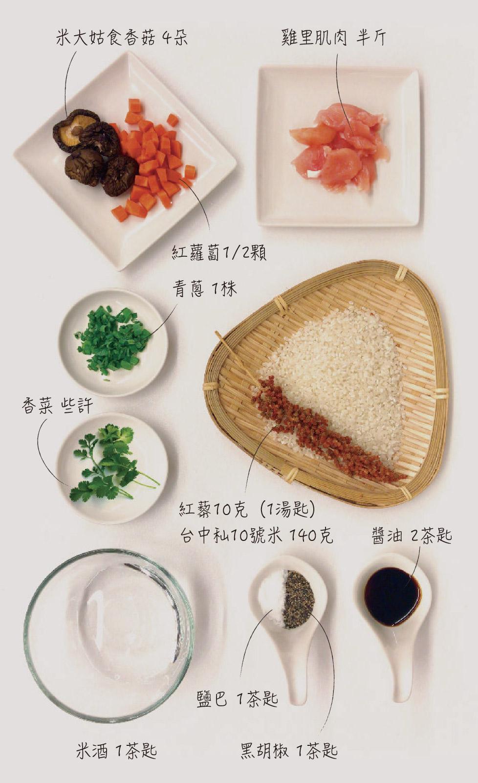 紅藜料理-09.jpg