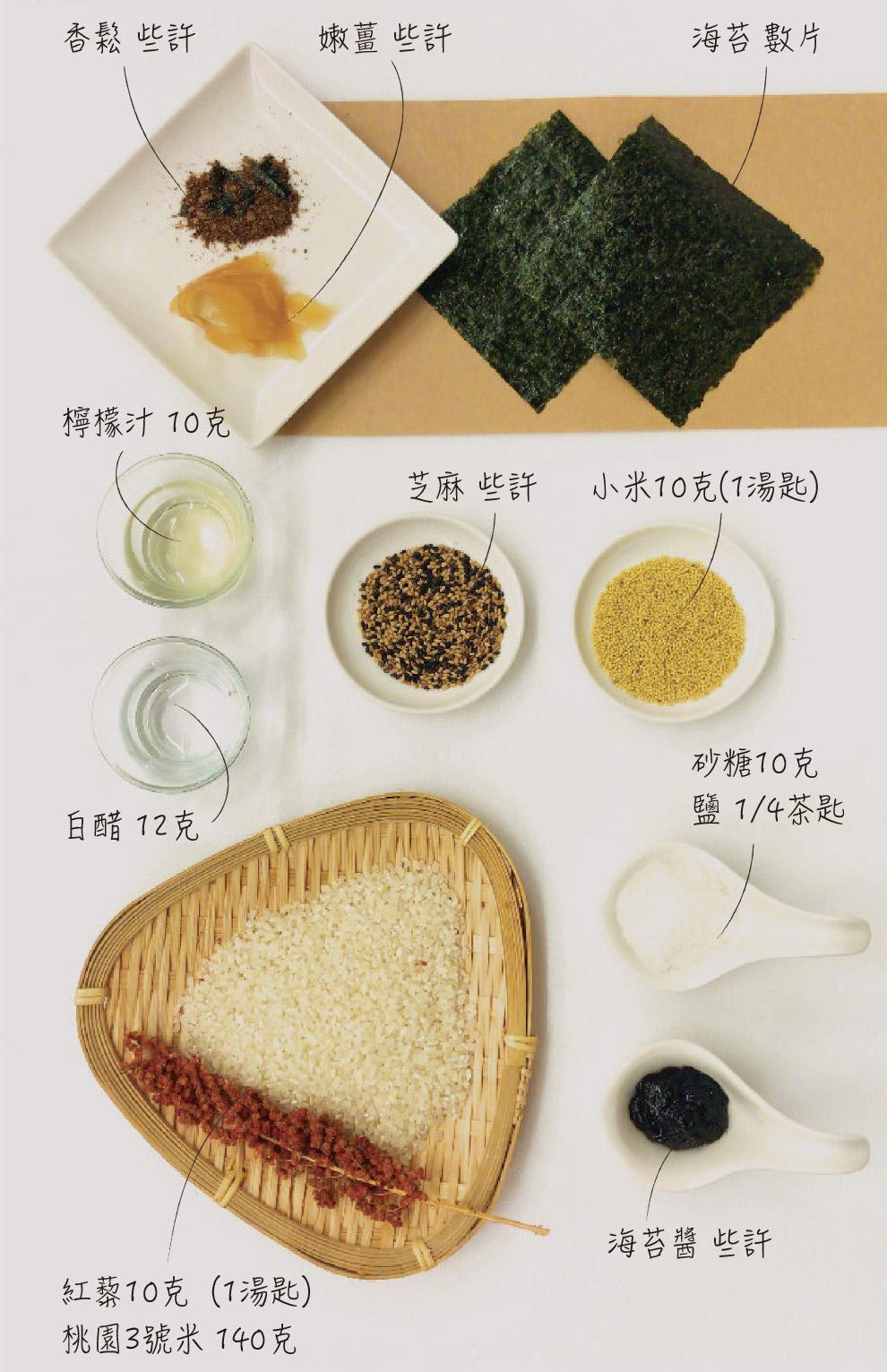 紅藜料理-12.jpg