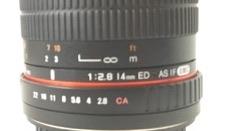 Infinity focus mark on a Samyang lens