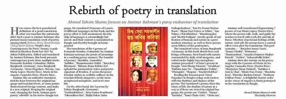 Article from Dhaka Daily Observer (February 2017)