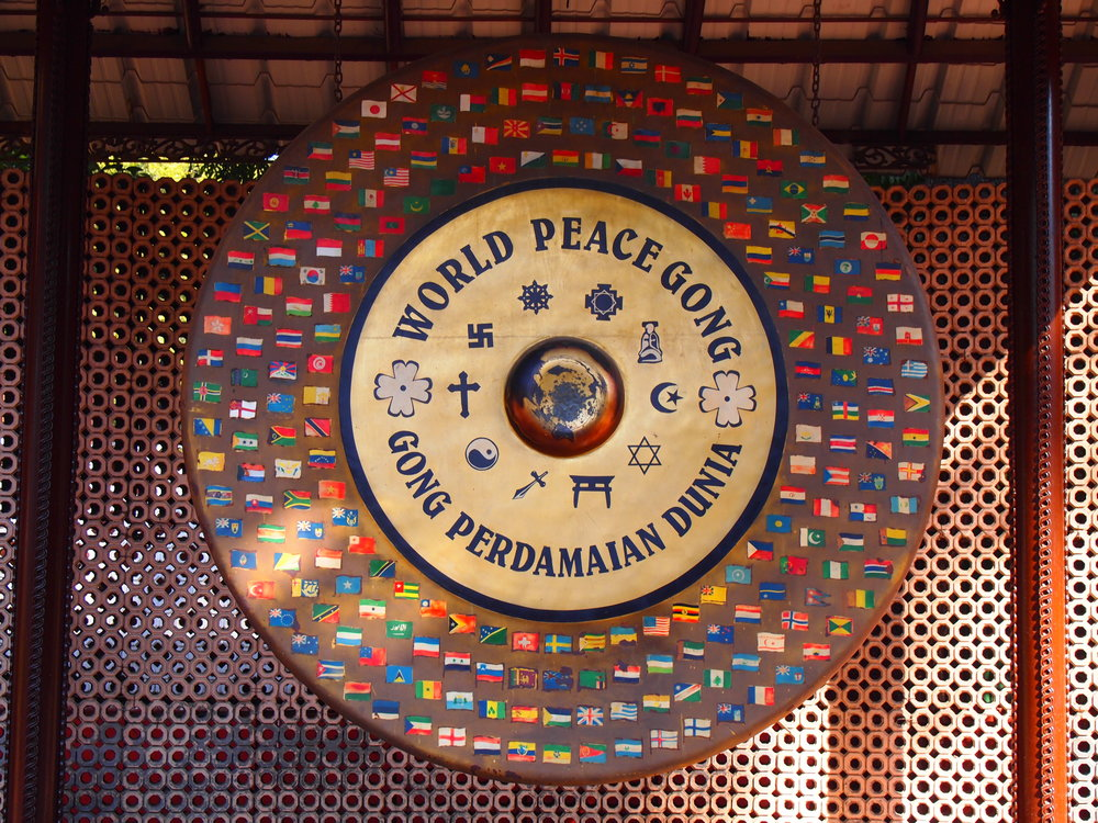 World Peace Gong - Gandhi SmirtiNew Delhi, India