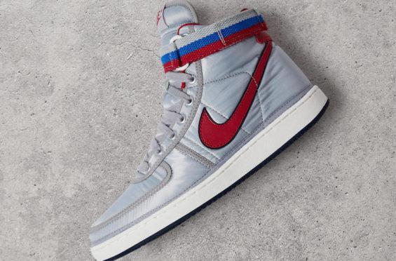Nike Vandal High Supreme OG Metallic