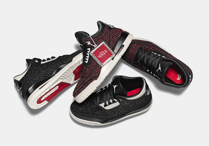 98fe991b2ad997 THE JORDAN FLY UNLIMITED WITH NEW STRIPED PATTERN — iLL Sneakers ...