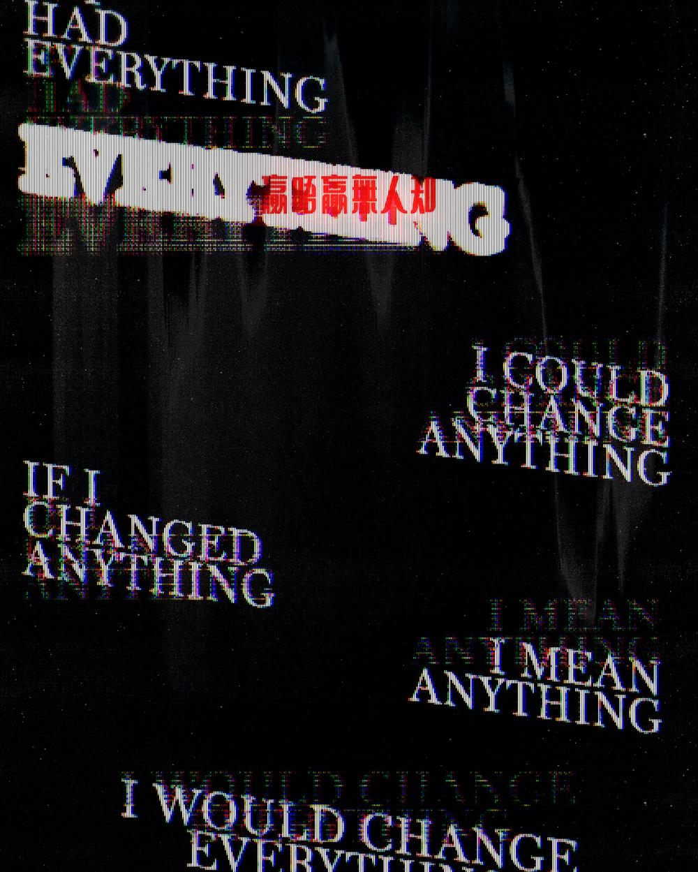 Everything - 08-07-18