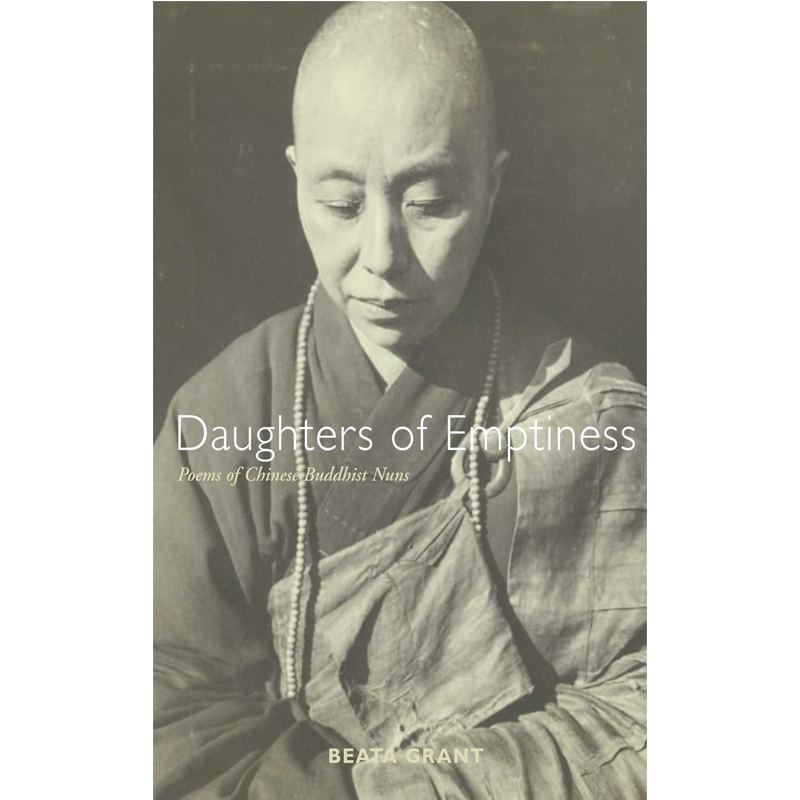 DAUGHTERS OF EMPTINESS - by Beata GrantAMAZONGOODREADS