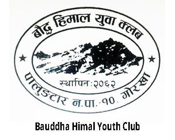 Bauddha himal yc.jpg
