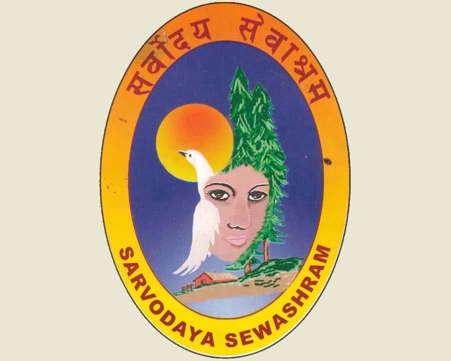 sarvodaya Logo.jpg