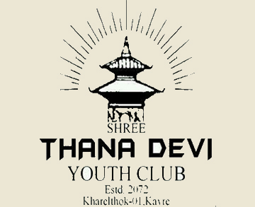 Thana Devi Youth Club.jpg