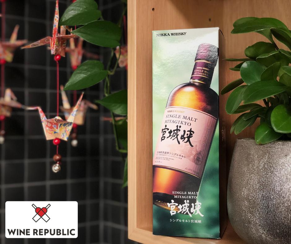 Tooronga Family Medical feat Wine Republic