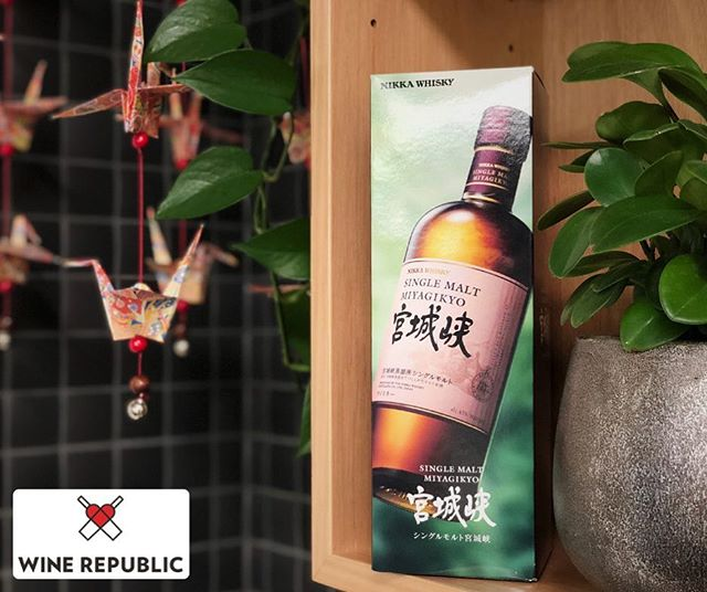 ** WIN THIS LIMITED EDITION NIKKA MIYAGIKYO WHISKY FROM WINE REPUBLIC VALUED AT $250 ** Our incredible friends at Wine Republic are the ultimate boutique liquor connoisseurs.  They have stores located in Windsor, Fitzroy & Northcote and an awesome website where you can order hand-selected local and imported products direct to your doorstep.  For our Birthday Giveaway, Fiona & Tom have personally selected Nikka Miyagikyo which is a limited release bottling by Nikka from Hokkaido Japan.  To WIN this incredible prize: 1. Like this post 2. Follow @toorongamedical & @wine.republic (note @Wine.Republic.Australia on Facebook) 3. Tag your drinking buddies (as many as you have - one friend per comment)! T&Cs on our website at http://www.toorongamedical.com.au/news/wine-republic-promo #tfmcomp