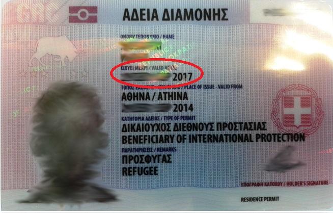 residence permit1.jpg