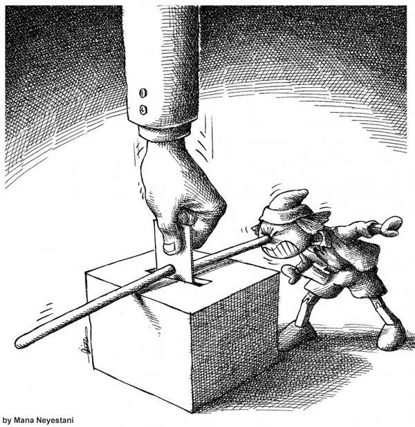 Maya Neyestani ©